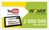 isover on youtube