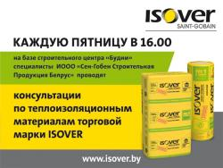 Consultant-isover
